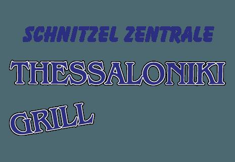 Thessaloniki Grill Wattenscheid